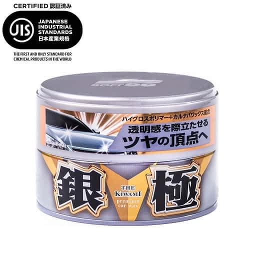 Soft99 Extreme Gloss ''Kiwami'' Silver Hard Wax 200g